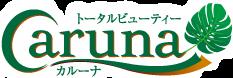 長崎市のリンパマッサージ・脱毛はトータルビューティカルーナへ